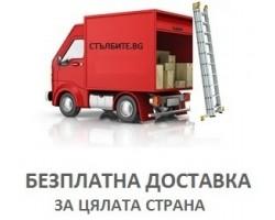 Bezpl dostavka