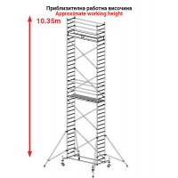 Скеле AS3000 10.35 m. АРОН