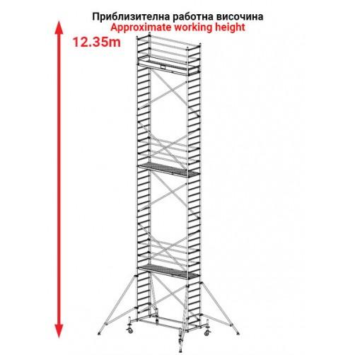 Скеле AS3000 12.35 m. АРОН