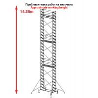 Скеле AS3000 14.35 m. АРОН