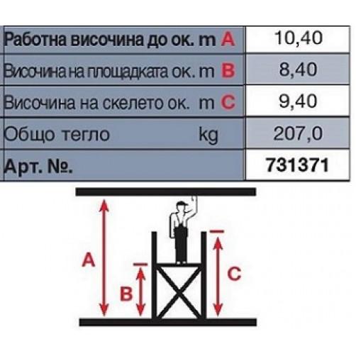Скеле Stabilo 10.40 m KRAUSE