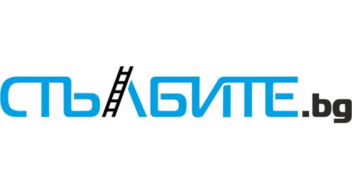 БЛОГ СТЪЛБИТЕ.bg