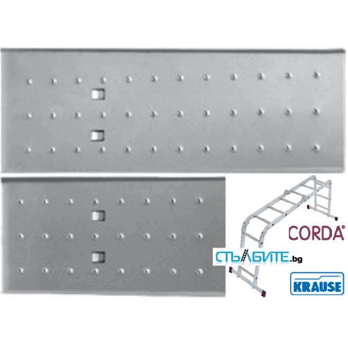 Борд за сгъваема стълба Corda 4х3 Krause