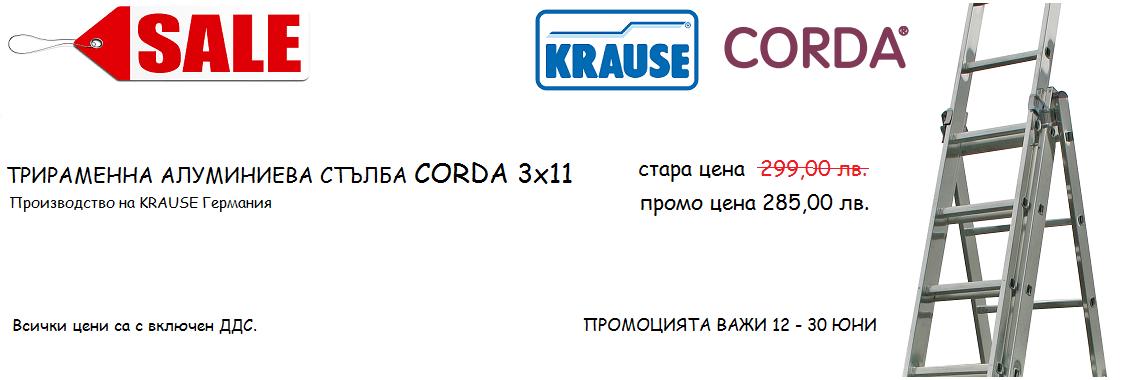 Corda 3x11