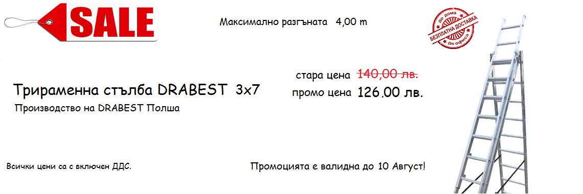 Drabest 3x9