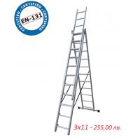 Трираменна стълба  3x11