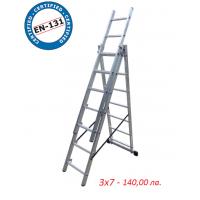 Трираменна стълба 3x7