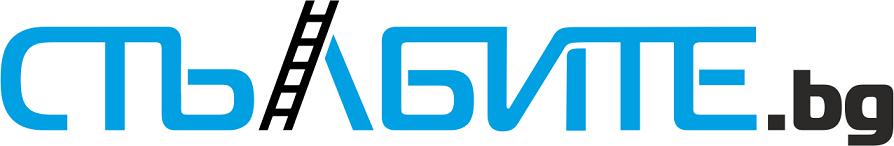 Алуминиеви стълби лого