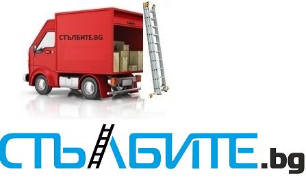 Доставка на алуминиева стълба с камионче и лого